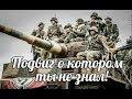 """Русского не обыскали, в итоге нам пришлось отмывать танк от останков нашего экипажа."""""""