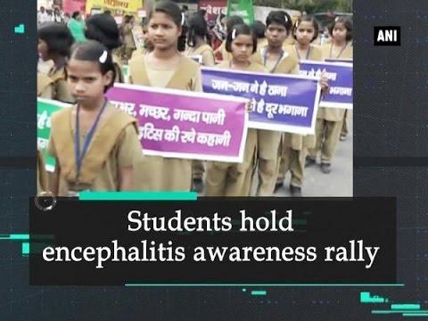 Students hold encephalitis awareness rally - Uttar Pradesh News