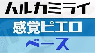 チャンネル登録(こちらから出来ます) https://www.youtube.com/channe...