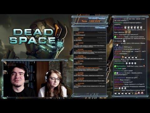 Ультразвуковой Dead Space 2 (30/04/2016)
