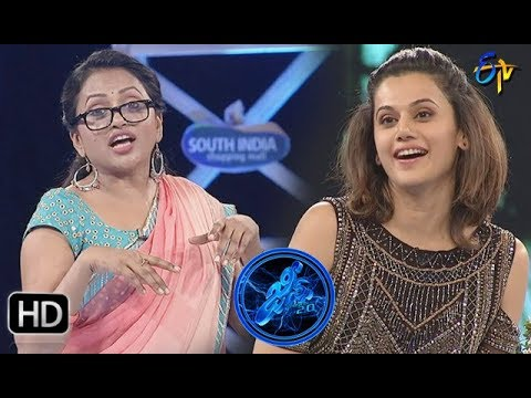 Genes | 5th August 2017| Full Episode | Taapsee | ETV Telugu