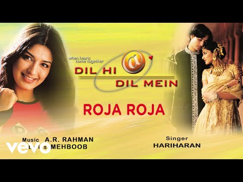 Roja Roja - Official Audio Song | Dil Hi Dil Mein | A.R. Rahman