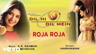 Roja chinna chinna aasai mp3 downloader