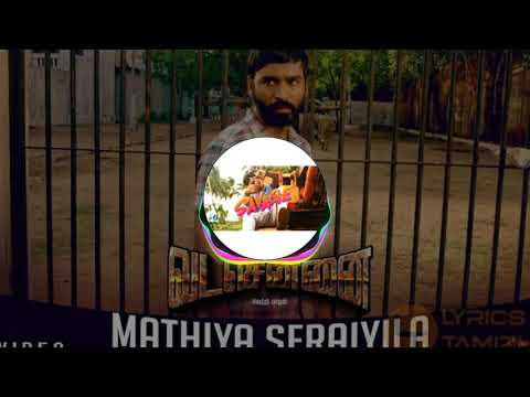 Vadachennai Mathiya  Dj Song
