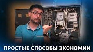 видео Какой класс энергопотребления лучше для холодильника а или в