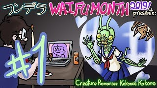 Let's Play: Creature Romances Kokonoe Kokoro - [Episode 1]