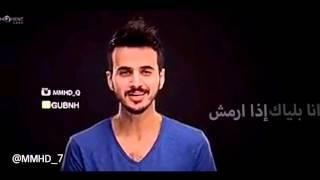 انا بلياك - محمد القحطاني