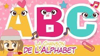 أغنية الحروف الفرنسية – نشيد الحروف الفرنسية للأطفال بدون موسيقى – أناشيد الروضة للأطفال مع ليلى