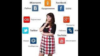 Сервис Профи Лайк это эффективное продвижение в социальных сетях.