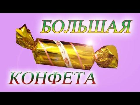 Новогодние подарки Купить конфеты в Минске для подарков 2017