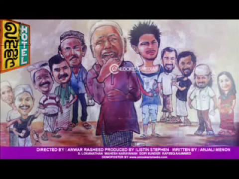 Usthad Hotel Song - Appangal embadum.mp4