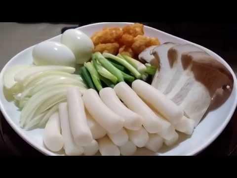 How to Make Spicy Korean Rice Cake | Ddeokbokki / Tteokbokki | 떡볶이