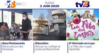 7/8 Le Journal. Edition du mardi 2 juin 2020