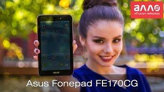 Видео-обзор планшета Asus Fonepad FE170CG(Купить планшет Asus Fonepad FE170CG Вы можете, оформив заказ у нас на сайте ..., 2014-10-07T11:54:27.000Z)