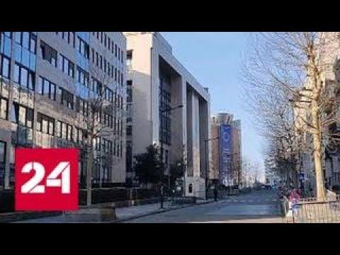 """""""Выбор Европы"""". Видеоблог. """"Русские хакеры"""" - Россия 24"""