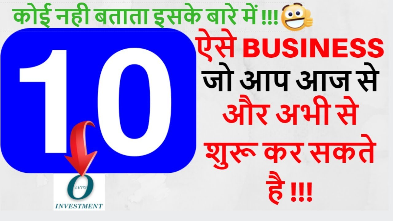 Top 10 Business Ideas In Hindi Best Business Ideas To Start
