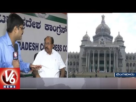 Former Karnataka Chief Minister Veerappa Moily Face To Face Over Assembly Elections | V6 News