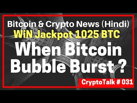 When Bitcoin Bubble Burst ?? Realty Behind Btc fall down, La