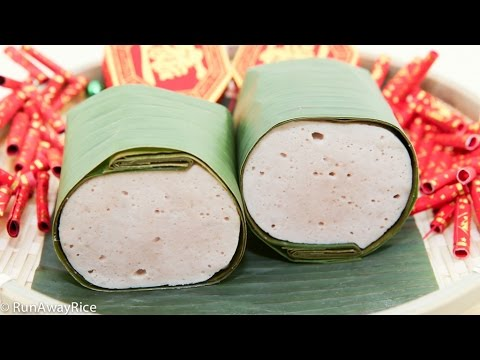 Steamed Pork Roll (Cha Lua/Gio Lua)