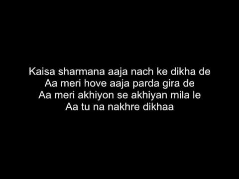 Chamak Challo Ra One With Lyrics!