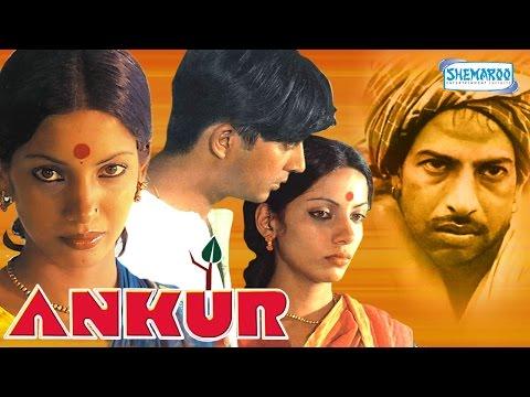 Ankur- The Seedling - Shabana Azmi - Anant...