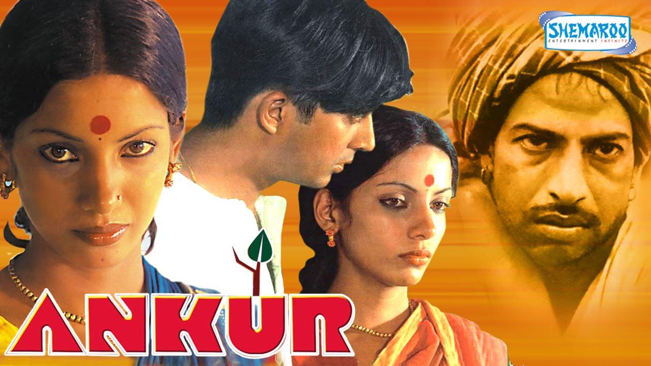 Ankur The Seedling Shabana Azmi Anant Nag Hindi Full Movie Youtube