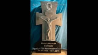 видео Производство гранитных памятников