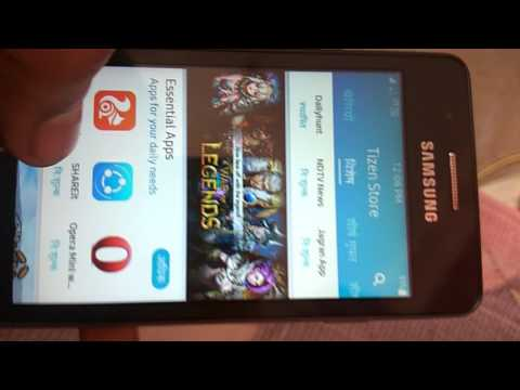 Samsung Z2  ईमेल खाता लॉग इन केसे करे