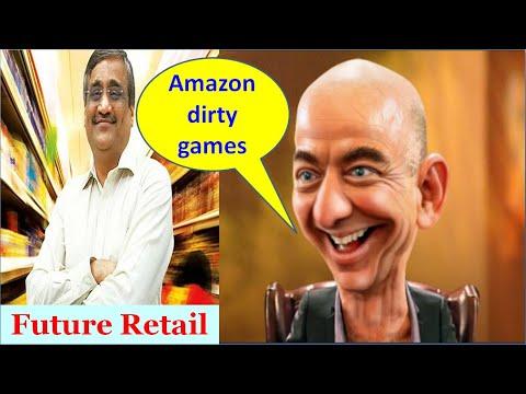 Future group latest news | future retail latest news | Reliance latest news | future retail news