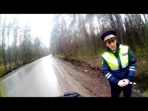 Как ездить на квадроцикле без документов и прав.