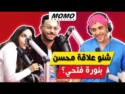 Nora Fatehi & Fnaire - شنو علاقة محسن فناير بنورة فتحي؟