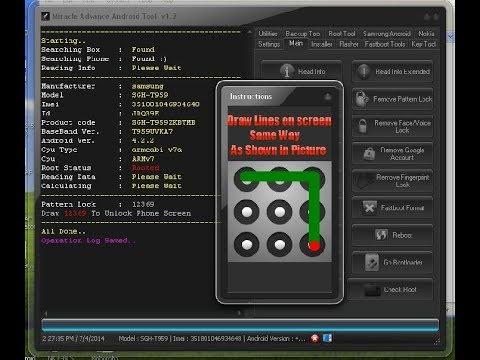 تحميل برنامج android tool