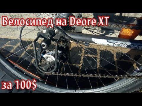 Подбор адекватного велосипеда до 3500грн