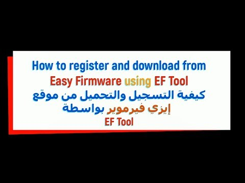 How To Register And Download From Easy Firmware Using EF Tool