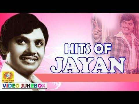 Jayan Hit   Malayalam Non Stop Movie Songs    K J Yesudas   Joly Abraham   P Jayachandran