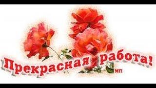 Как заработать 3000-10000 рублей в день на продаже авиабилетов?