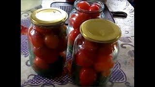 Консервированные помидоры красна девица Как закрыть помидоры с морковной ботвой