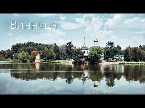 знакомства украина винница