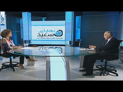 برنامج نهاركم سعيد مواكبة انتخابات البلدية