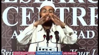 Waldain - Maa Baap Se Aulad Ki Tarbiyat Ki Pooch Hogi By Adv. Faiz Syed