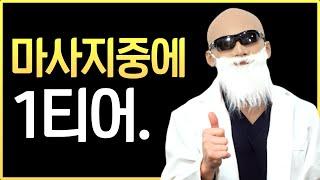 유튜버 피지컬갤러리의 최신 영상 리스트 - 유하