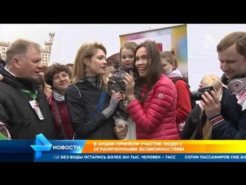 """В московском марафоне """"Бегущие сердца"""" приняли участие более 10 тысяч человек"""