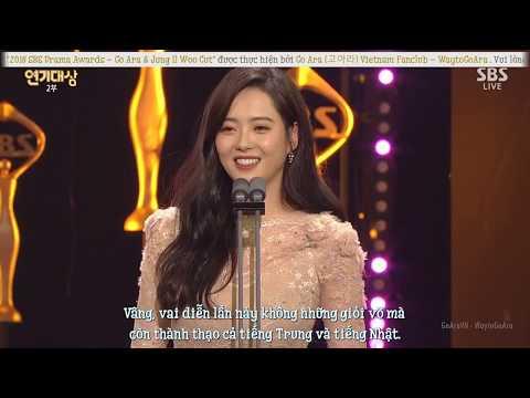 [Vietsub]  2018 SBS Drama Awards - Go Ara & Jung Il Woo Cut