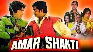 Amar Shakti 1978 Full Hindi Movie  Shashi Kapoor Shatrughan Sinha Sulakshana Pandit Alka