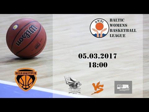 170305 BWBL Tsmoki-Minsk vs FCR Media/Rapla
