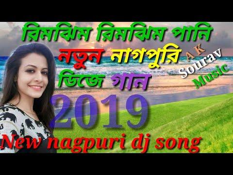 Happy New Year Special Nagpur Dj Song2019.(নতুন নাগপুরি ডিজে গান)
