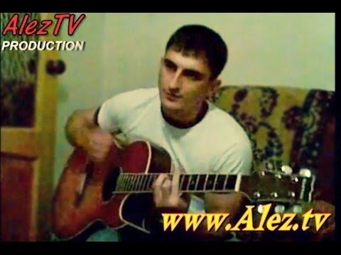 Армейские - Дембеля, аккорды, текст, mp3, видео