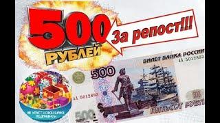 Итоги совместного конкурса за 05.08.2020 г.
