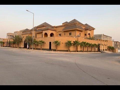 Estate Property عقار Aqar | Saudi Arabia السعودية KSA | Riyadh الرياض | قصر جديد حي حطين 2631 متر