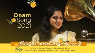 Thiruvonapoonilaavu   2021 Onam Song - Akhila Anand   M.K Rajan   Biju David